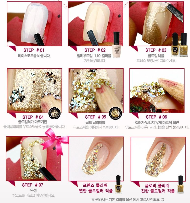 house of gold tutorial